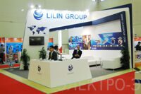 Lilin Group